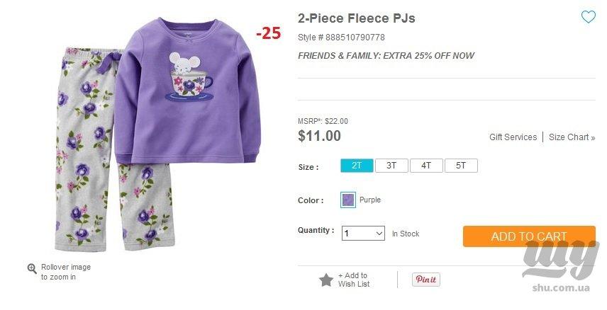 151003 пижама.jpg