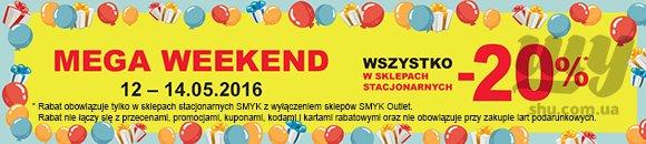 16Smyk04-Megaweekend_580_v1c.jpg