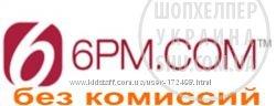 172498_20130201100440_250x250.jpg