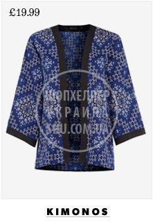 1_kimonos_hp.jpg