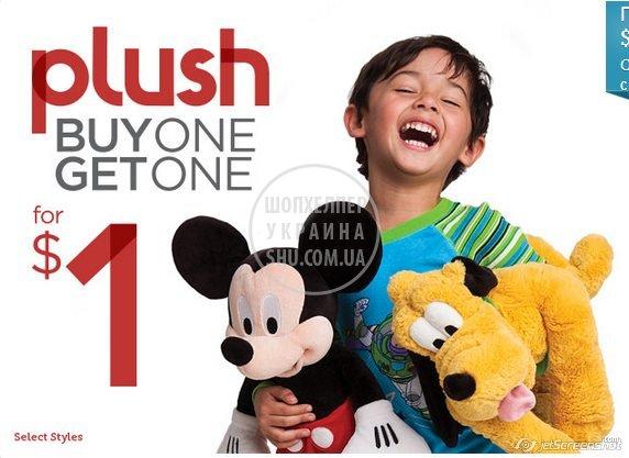 2014-01-27_14-27_Disney Store.jpg