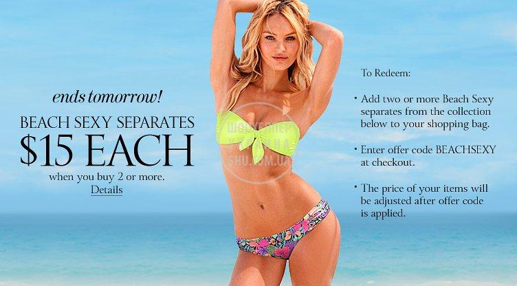 20140305-cp-lto-15-beach-sexy-seps-hdr.jpg