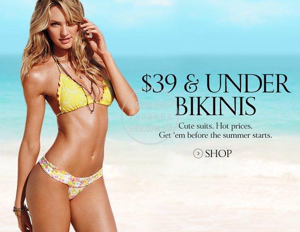 20140516-swm-sub-bikinis.jpg