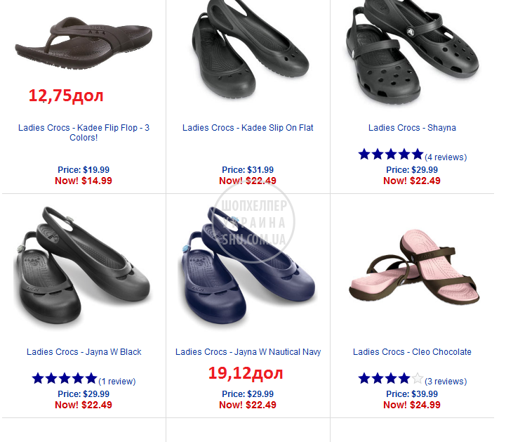 2014_07_17_16_09_13_Ladies_Crocs_Boscov_s_Opera.png