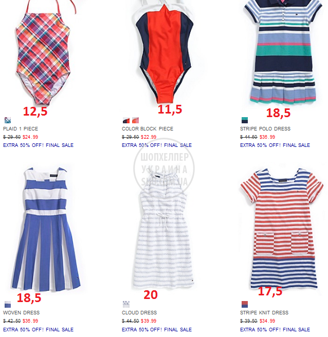2014_07_25_16_32_28_Big_Girl_4_16_Kid_s_Sale_Sale_Tommy_Hilfiger_USA_Opera.png
