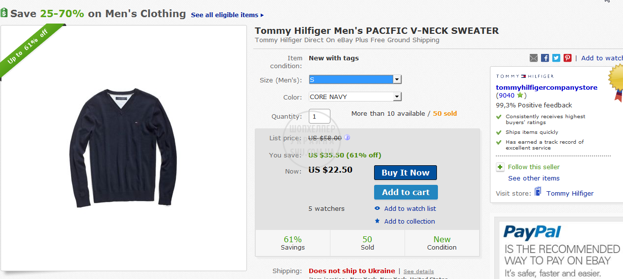 2014_08_05_17_42_20_Tommy_Hilfiger_Men_s_Pacific_V_Neck_Sweater_eBay_Opera.png