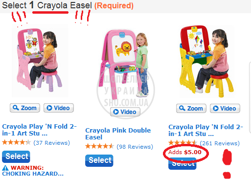2014_08_08_15_35_24_Customer_Choice_Crayola_Easel_Optional_Art_Set_Bundle_Pretend_Play_Arts_C.png