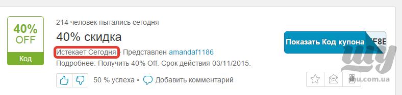 2015-03-11 19-03-19 Скриншот экрана.png
