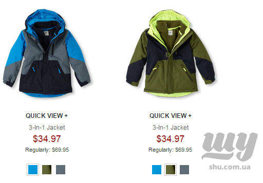 2015-10-25 14-26-36 Boys Jackets & Outerwear   The Children\'s Place   25% Off  - Google Chrome.png