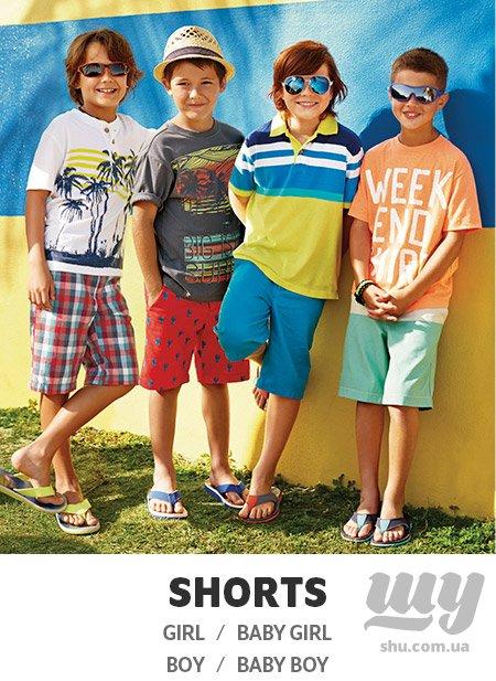 20150413-hp-shorts.jpg