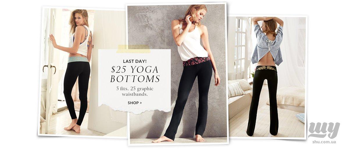 20150528-home-sub-lto-yoga-bottoms.jpg