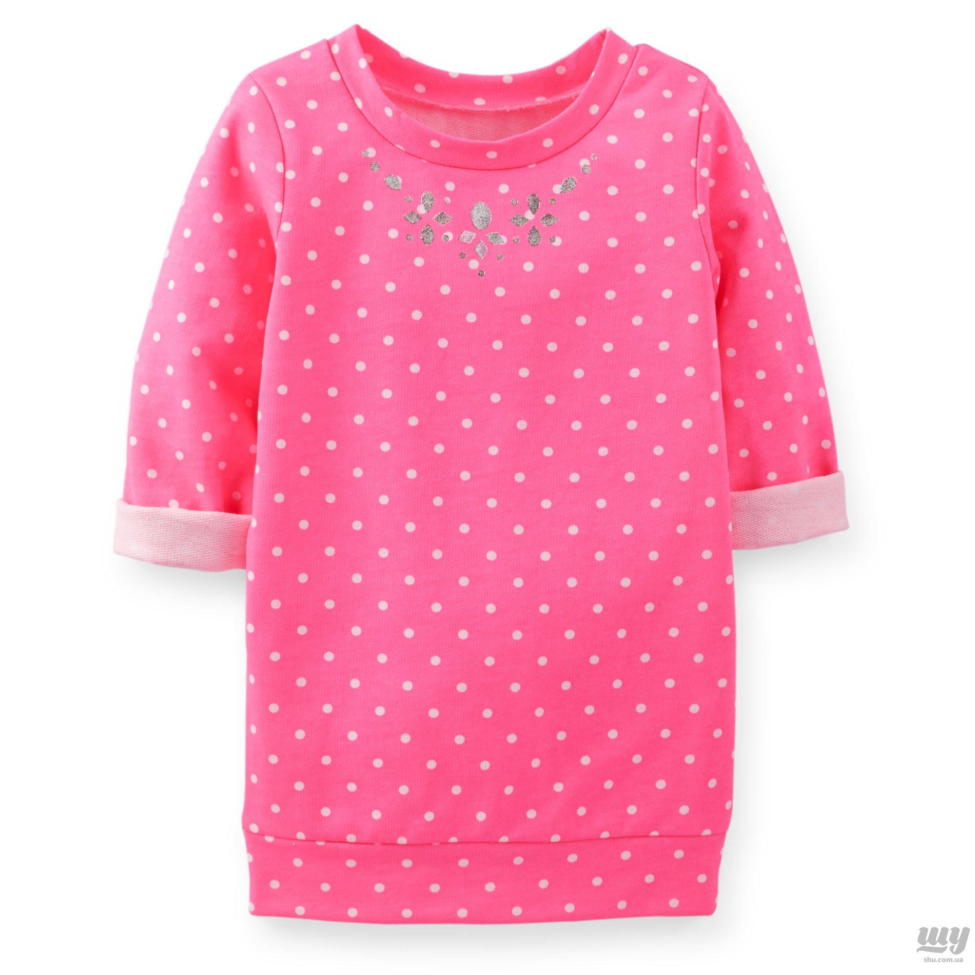 253B527_Pink.jpg