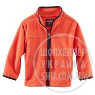 443C323_Orange.jpg