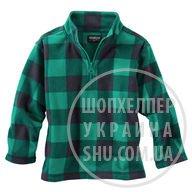443C325_Green.jpg