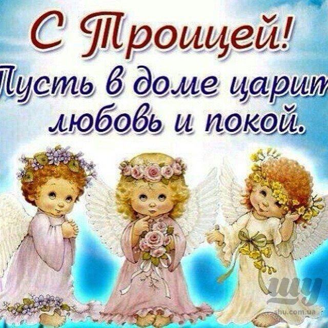49325_katyalel777_s_prazdnikom_druzya_moi_140608.jpg