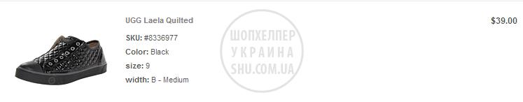 6 пм-01.06 катя.png