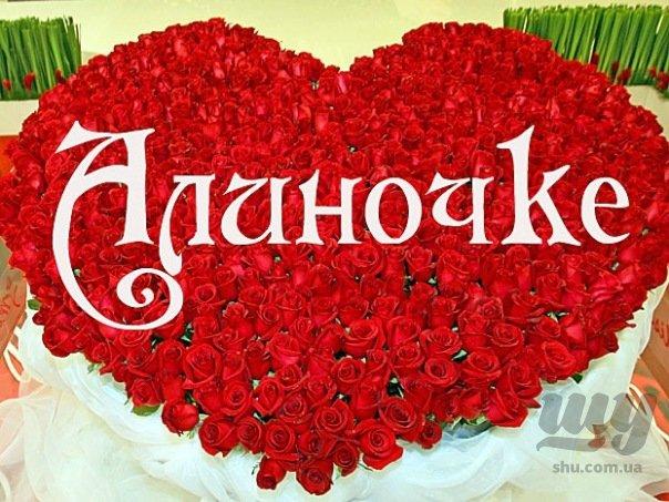 86879498_alinochke.jpg