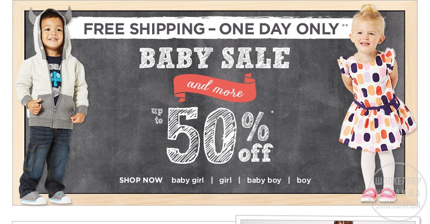 ACTIVE_BabySale_FS_HP_502_v1_m56577569830783231.jpg