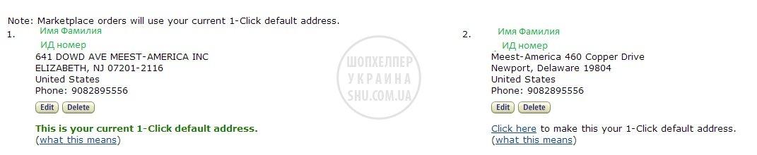 адреса.jpg