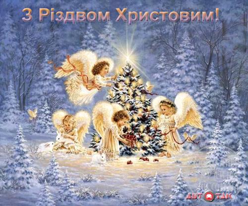 avtotak-rozhdestvo.png