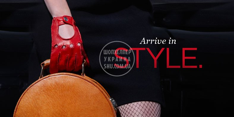 banner_womens_SHOP_BY_STYLE_FEATURED.jpg