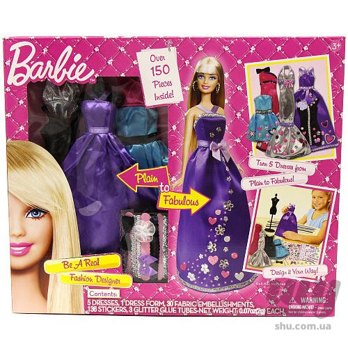 Barbie-Be-a-Real-Fashion--pTRU1-7397473dt.jpg