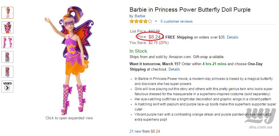 Barbie power1.png