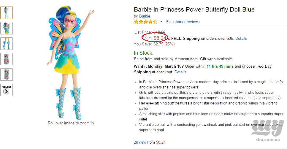 Barbie power2.png