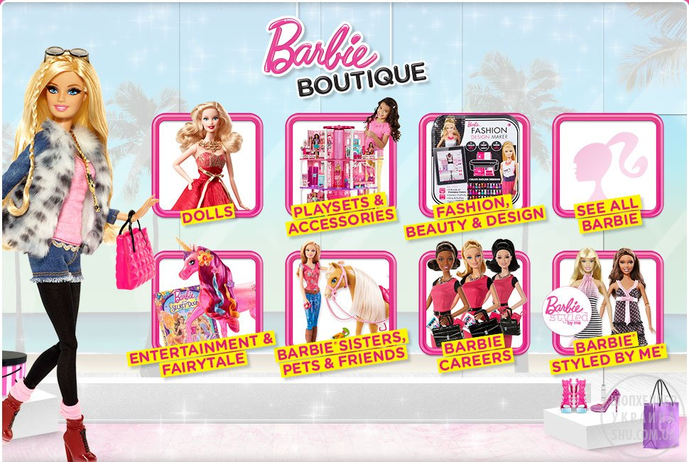 barbie_home_top_0724.jpg