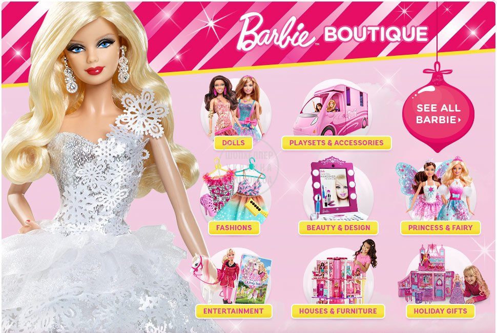 barbie_home_top_boutique_1025.jpg