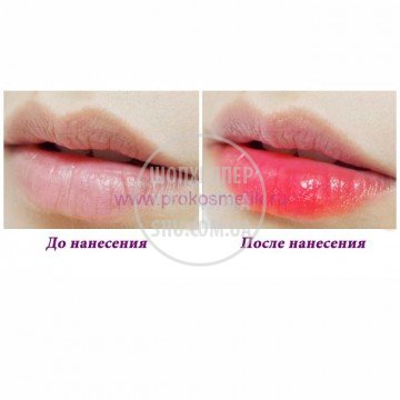 BAVIPHAT-Magic-Lip-Tint-Apple-6-г-3-стр-360x360.jpg