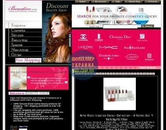 beautive.com.jpg