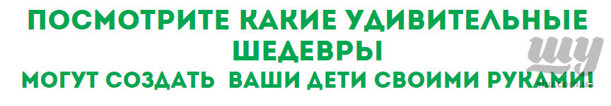 Безымянный21.png