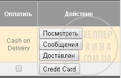 Безымянныйf.png
