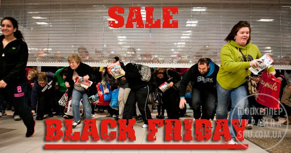 black-friday-sale.jpg