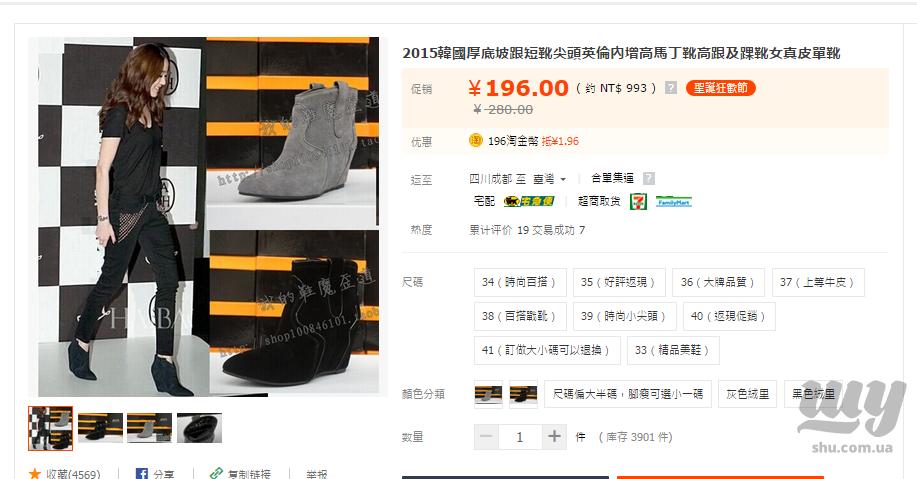 ботинки.png