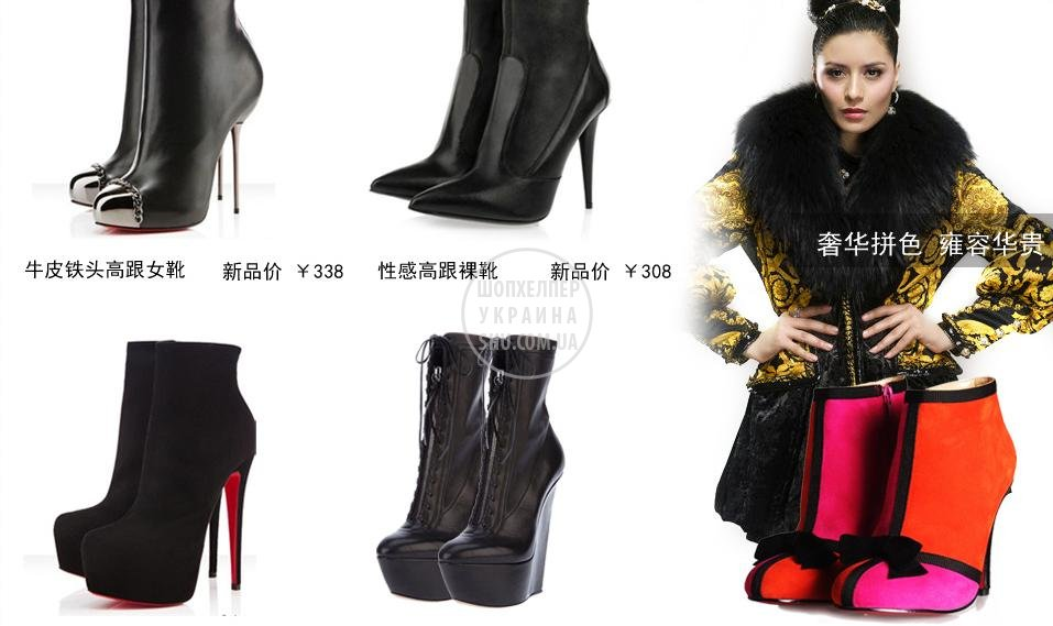 брендовая обувь 1.jpg