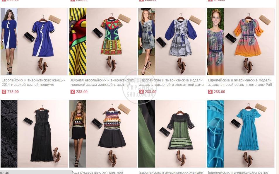 брендовые платья 2.jpg