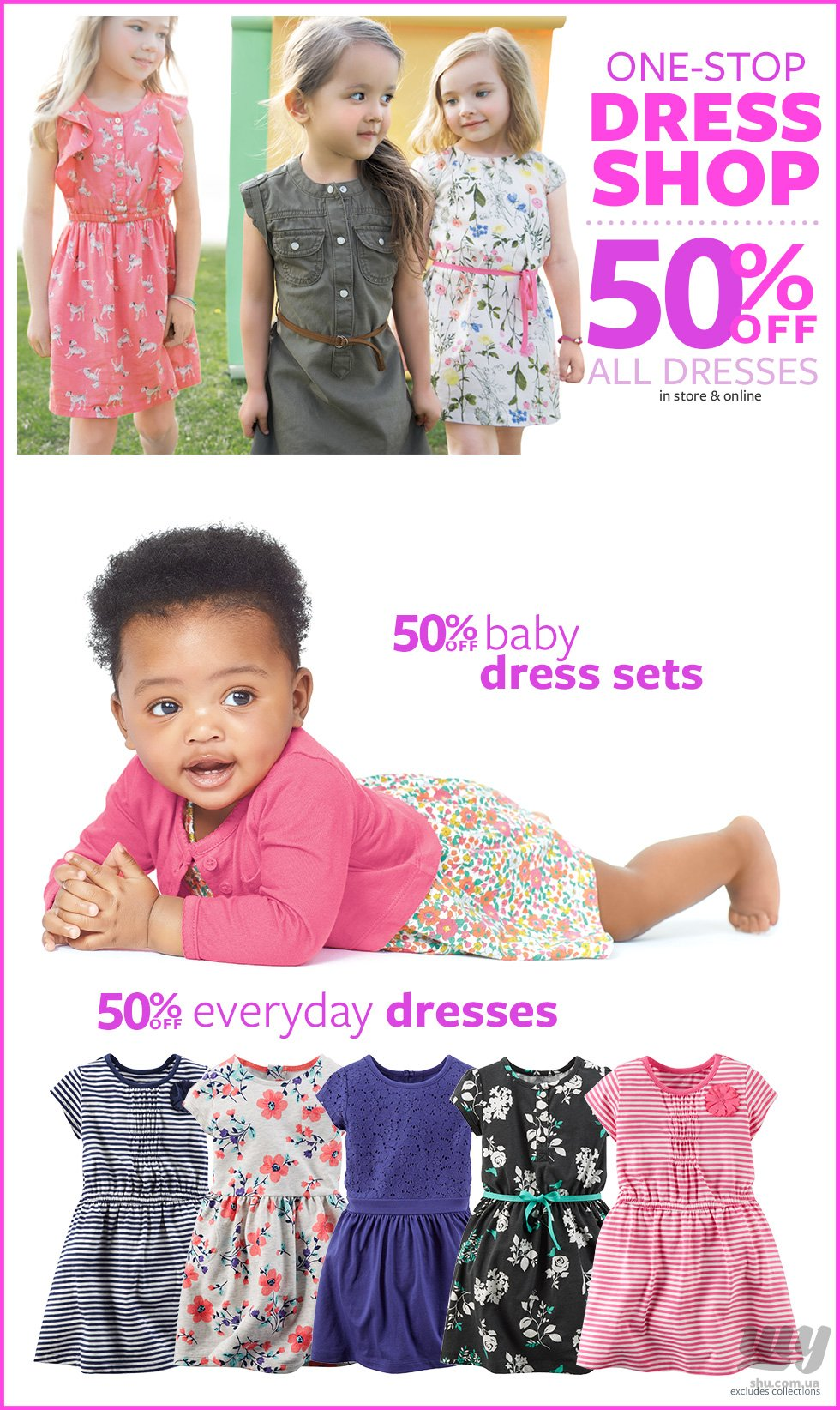 carters_0730_hp_dress_sale_hero.jpg