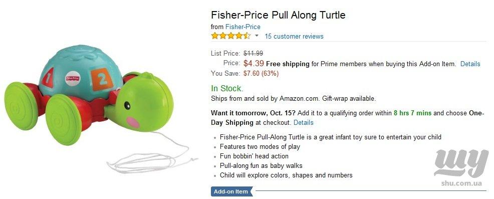 черепаха амазон.jpg