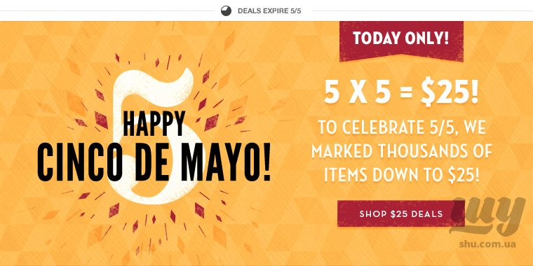 CincoDeMayo-Slider.jpeg