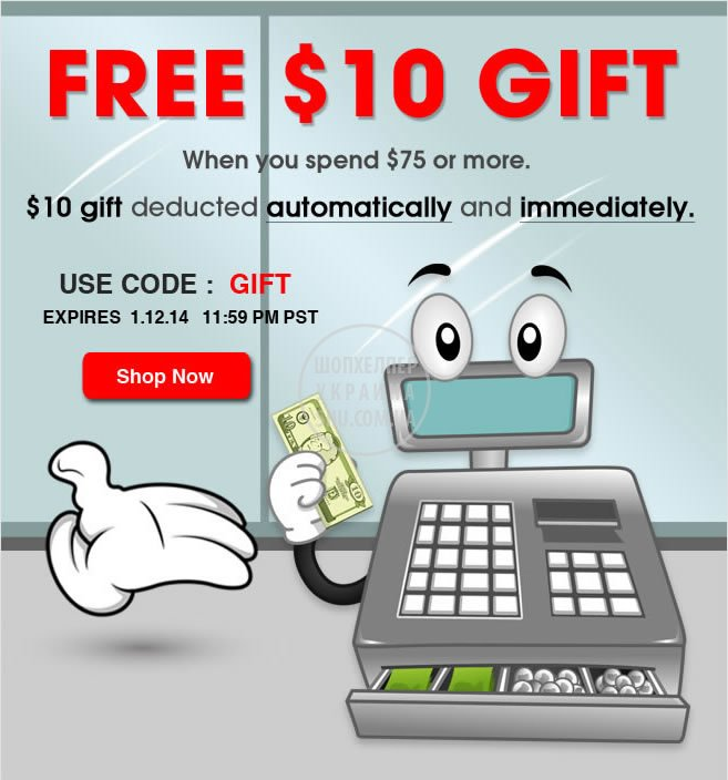 ck_free$10gift_0103v1.jpg