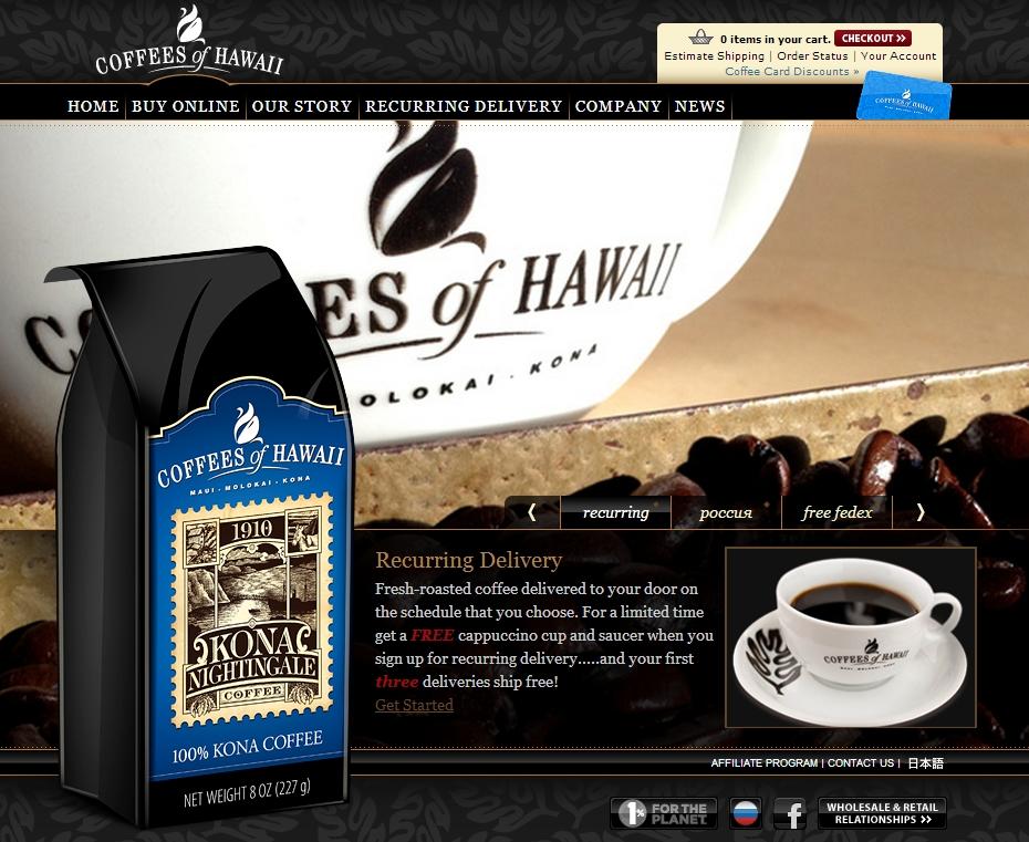 coffeesofhawaii-title-screenshot.jpg