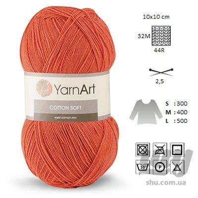 cottonsoft_yumak.jpg