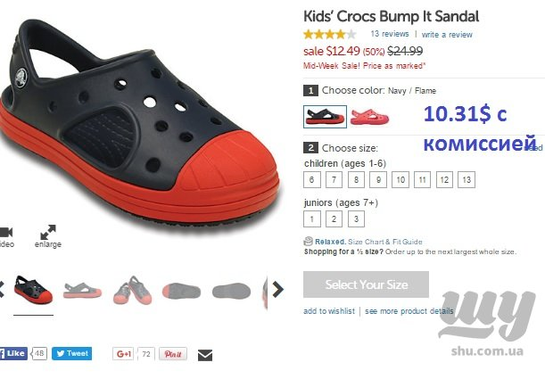 Crocs детс оф 1.jpg