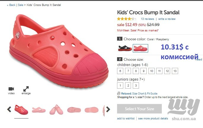 Crocs детс оф.jpg
