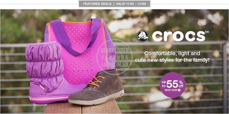 crocs_8.jpg