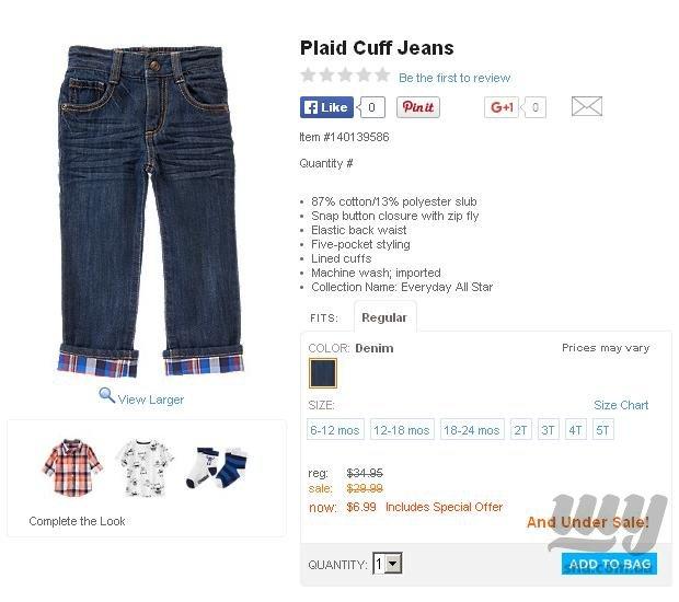 Джимбори брюки.JPG