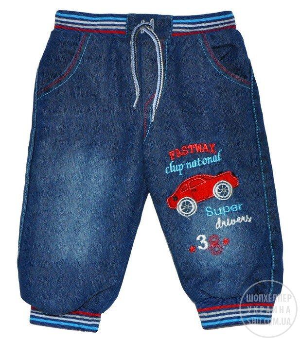 Джинсы для мальчика, теплые 95001.jpg