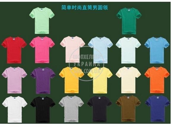 футболки дети.jpg